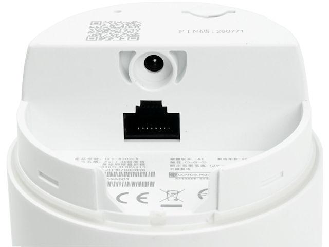 D-link DCS-8302LH