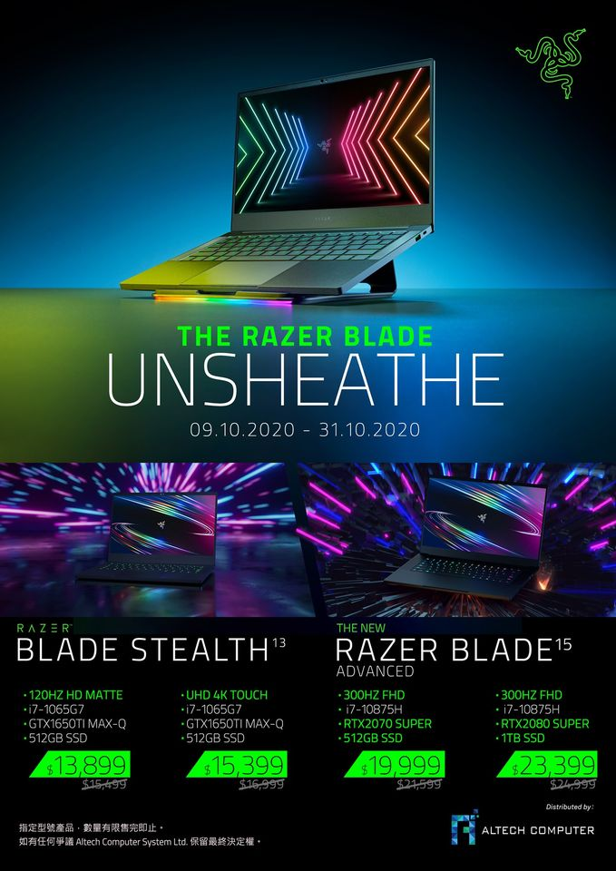 Razer Blade Oct Promo