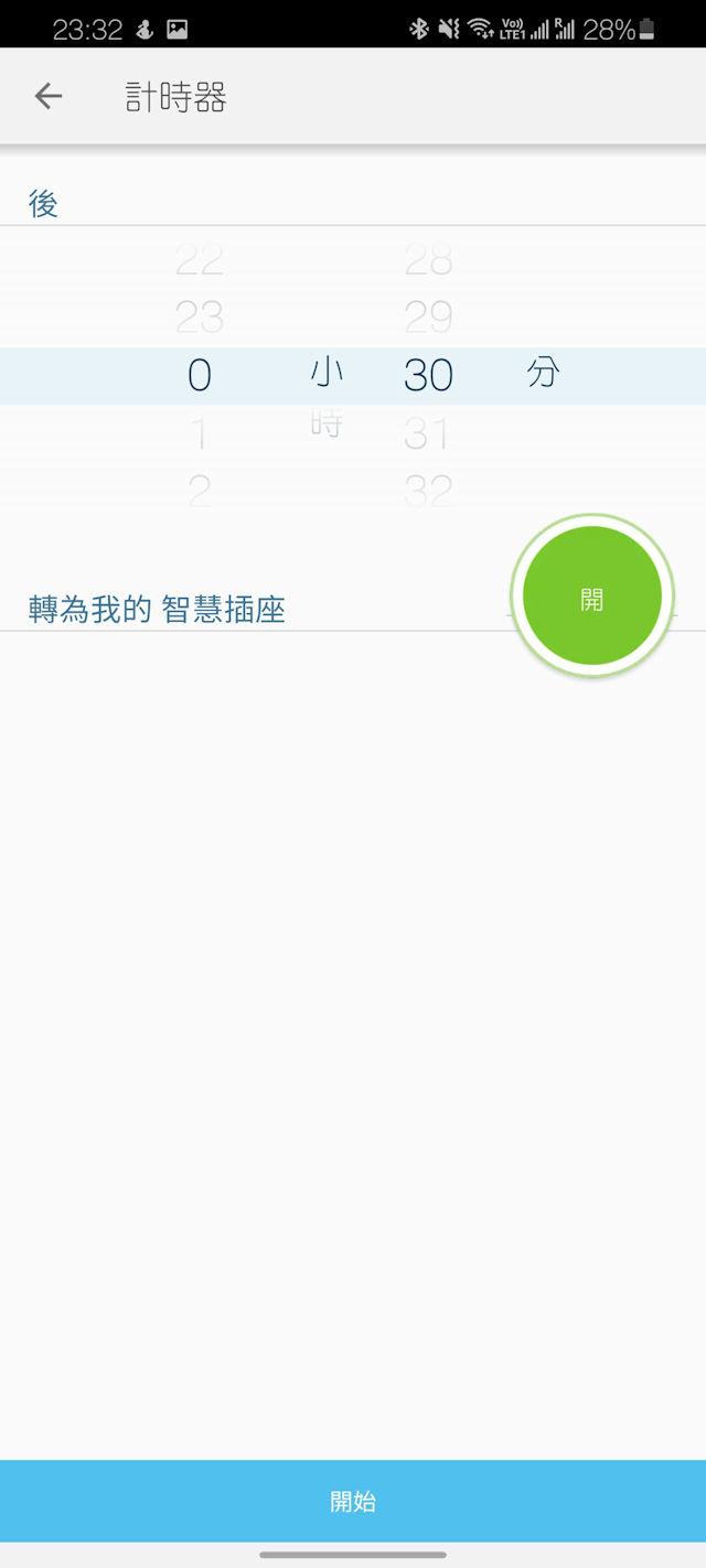 TP-Link Kasa KP105 Smart Plug