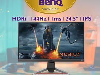 144Hz + 1ms MPRT + 獨家HDRi 畫面順暢無比 BenQ 推出全新 EX2510 遊戲顯示器
