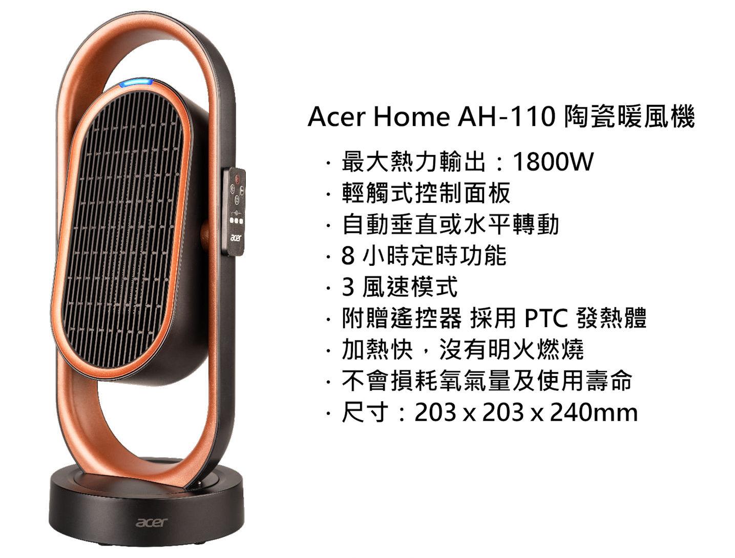 Acer eShop Anniversary Promotion