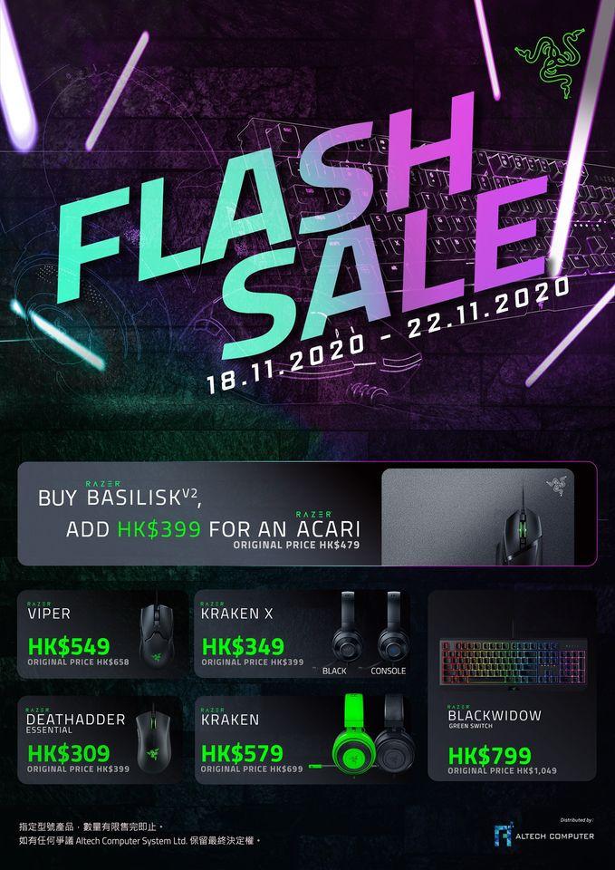 Razer Flash Sale Nov20