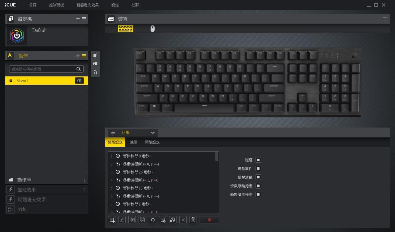 CORSAIR K60 RGB PRO VIOLA 軸 鍵盤
