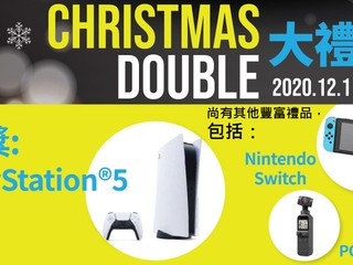 CORSAIR🎄聖誕大禮賞 🎁 送出 330 份禮物 PS5、Switch 遊戲機、LG 4K「芒」等住送畀你