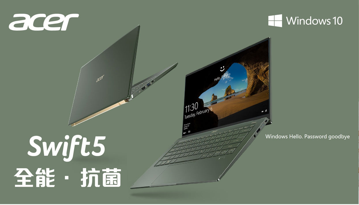 Acer Christmas Sales