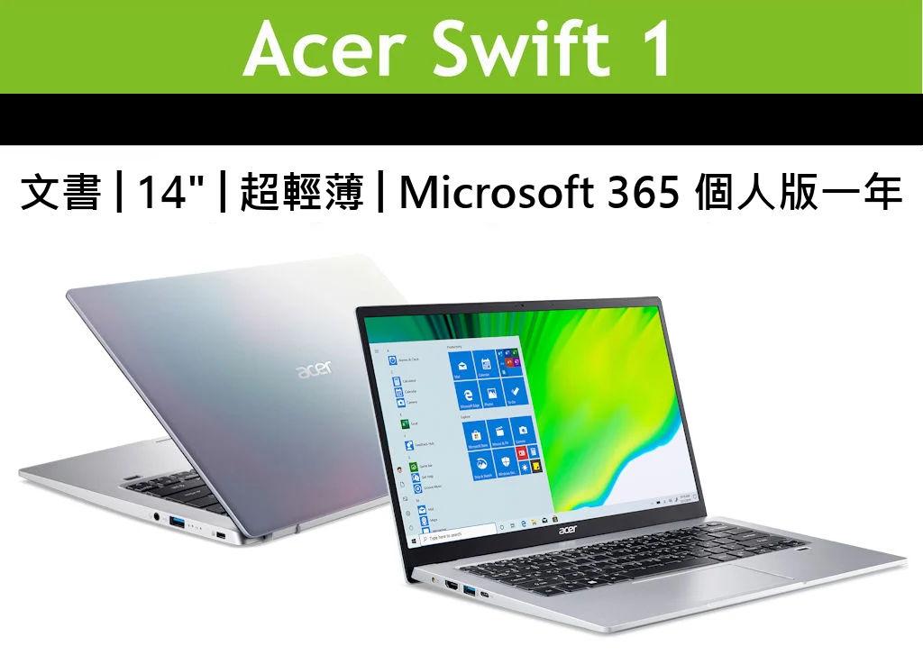 Swift 1 SF114-33-C1AF