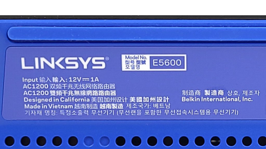 LINKSYS E5600 AC1200 Router 開箱
