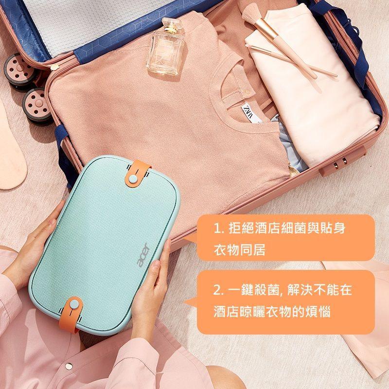 VP-ST020 UV Sterilizing Bag