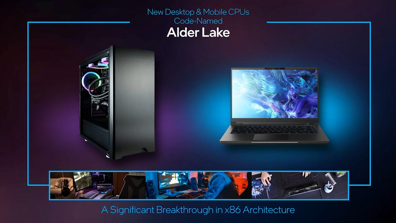 Alder Lake-S