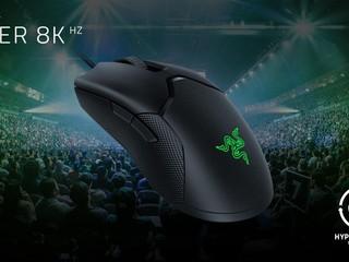 神搶手必備!! 8000Hz 回報率、延遲低至 0.125ms 【全球首款】Razer 全新 Viper 8KHz 電競滑鼠