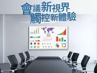 集投影機、白板、平板電腦於一身 AOC SPT 系列智能觸控電子白板