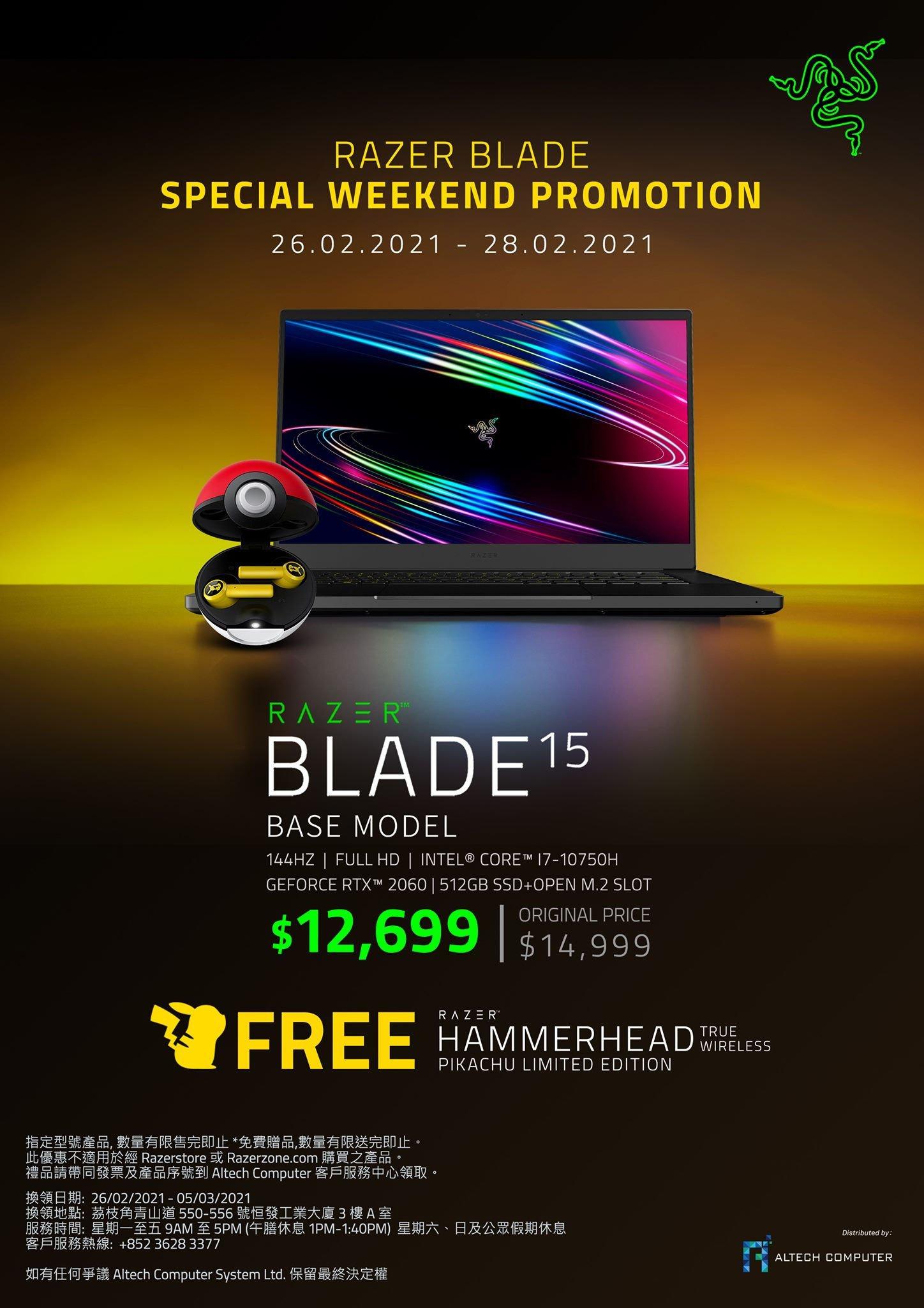 Razer Special Weekend Promotion