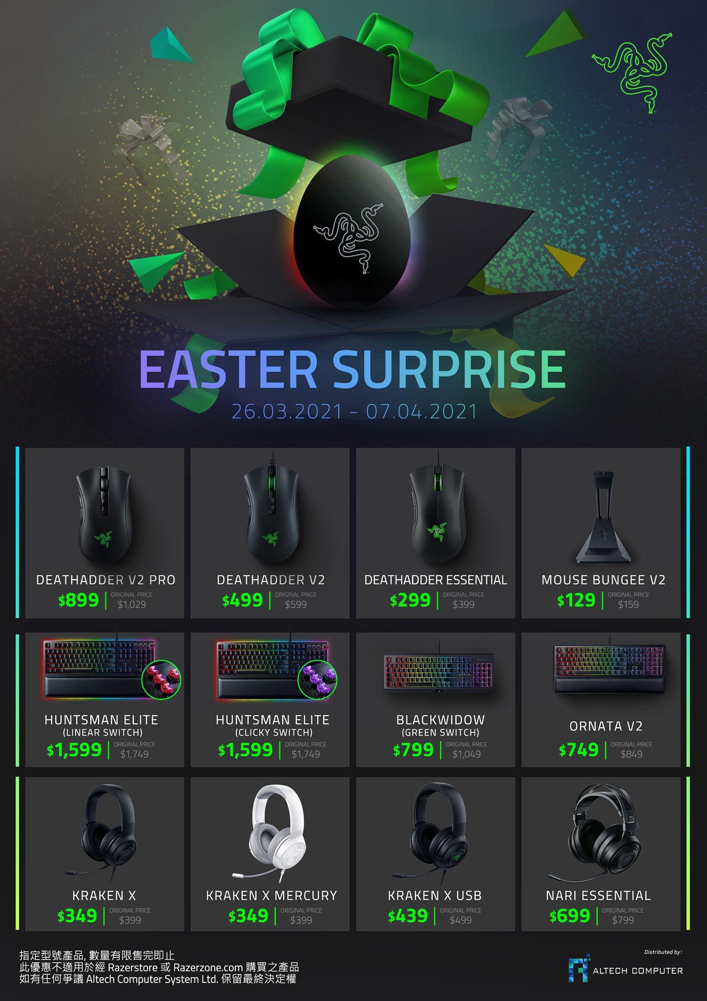 Razer Easter Promo