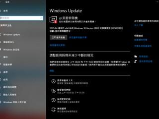 Win 10 四月更新 (KB5001330) 又出事 !! 引致遊戲性能下降、卡頓  甚至系統崩潰
