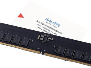 【國內自家產 DDR5 實物曝光!!】 中國朗科:要研發 DDR5-10000MHz 以上記憶體