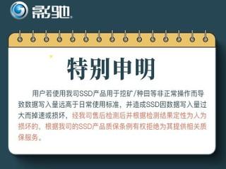 【嚴打礦工!?】因掘礦、種田導致硬件損壞 GALAX 發聲明:有權不為掘礦 SSD 提供保養