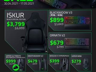 🐍 RAZER SPECIAL SALE︱兩星期快閃優惠 多款鍵盤、滑鼠、耳機減價 連電競椅都有得平