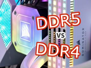 單條容量 128GB、DDR5-6400 輕鬆達到 51GB/s CORSAIR 流出 DDR5 vs DDR4 兩代產品對比
