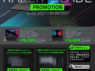 Razer 筆電又減價!! Blade 15 喪減 $8000 十代 i7 + 2080S + 4K OLED「芒」只售 $19,999