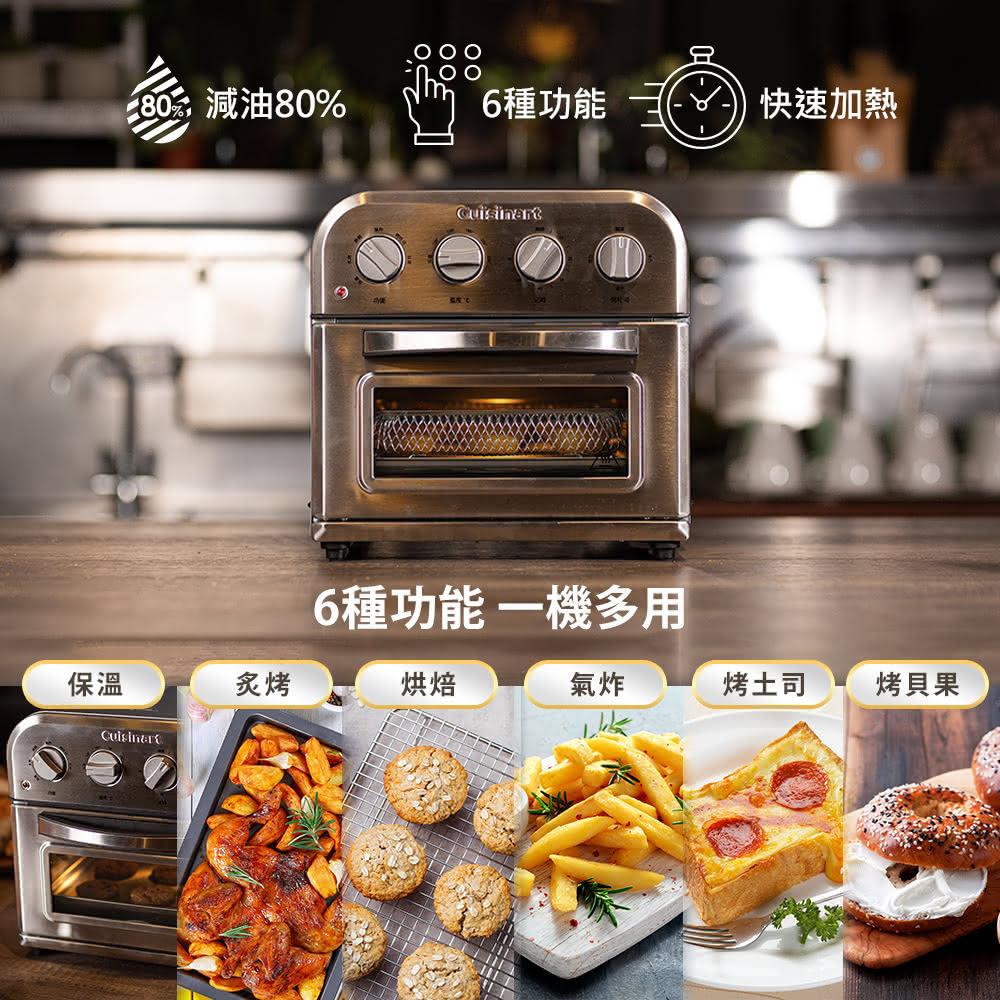 Cuisinart TOA-28HK