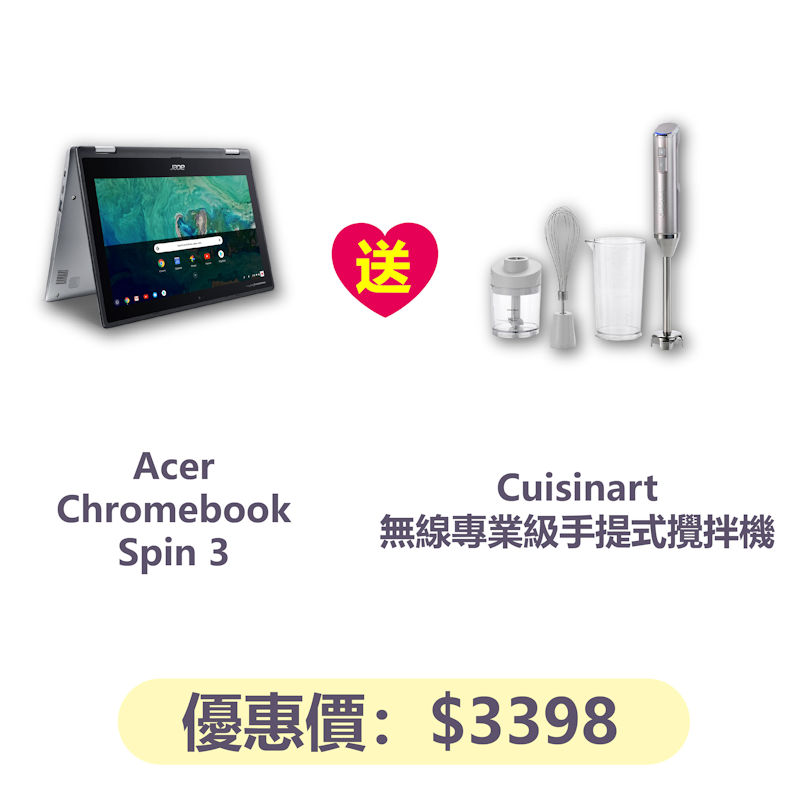 Acer Mother's Day Sale