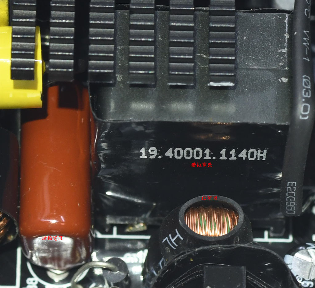 SFX-L 700PT