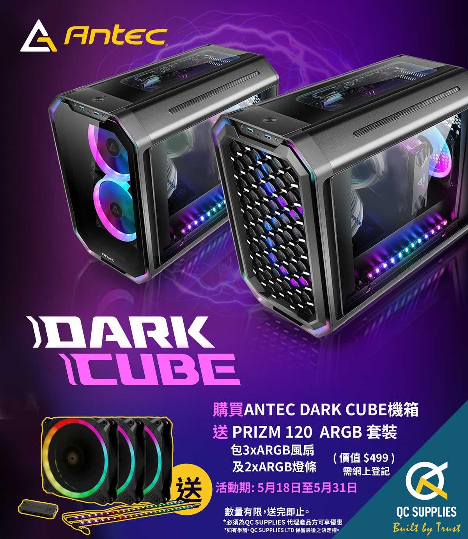 Dark Cube Promo
