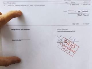 【腦場掃地僧 ㊙️ 】騙案扮中田員工 HK$11,500 員工價 4 張 RTX 3080 Ti  ?