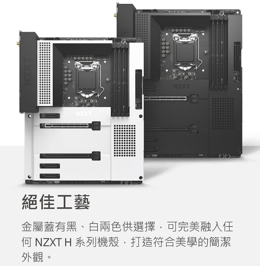 N7 Z590