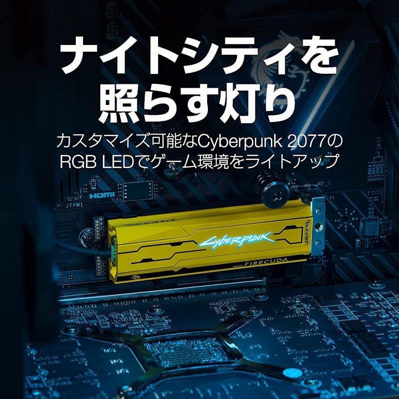 FireCuda 520 SSD Cyberpunk 2077
