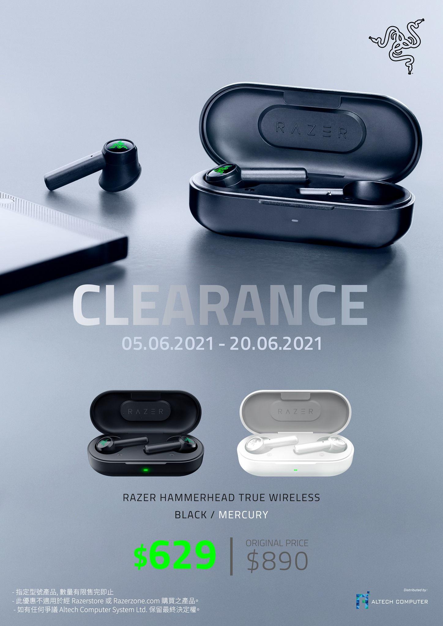 Hammerhead True Wireless Promo