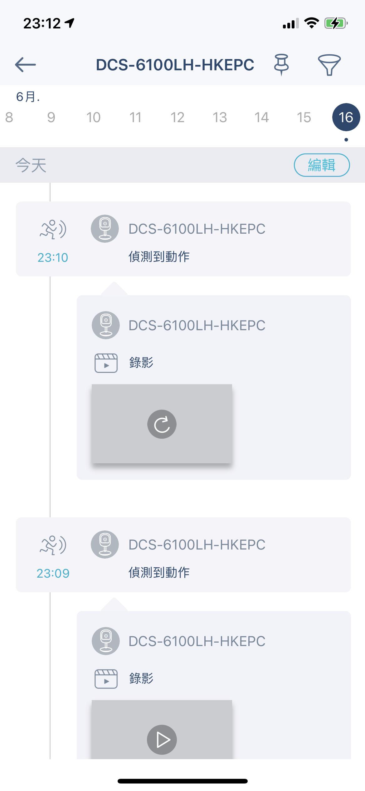 DCS-6100LH