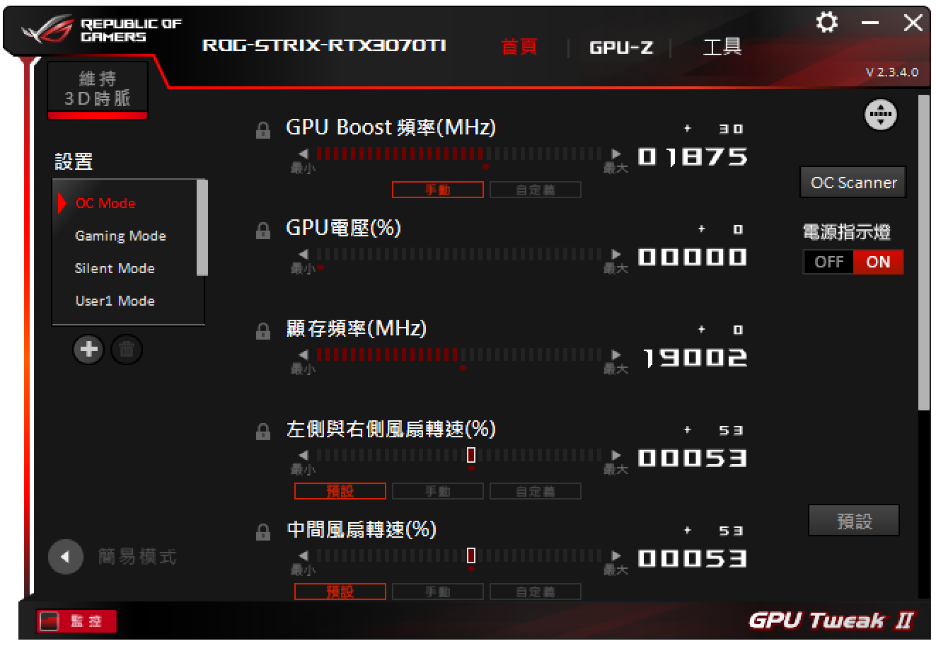 ASUS ROG STRIX RTX 3070 Ti O8G