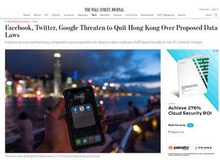 傳 Facebook  / Google 或停止為香港服務 華爾街日報 : 與港府修訂私隱條例有關
