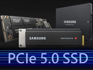 【最高速度達 15.7 GB/s】性能高 PCIe 4.0 兩倍 明年 Q2 上市!! Samsung 公佈 PCIe 5.0 SSD