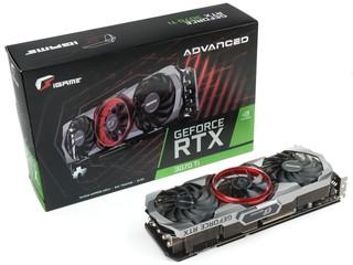 3 Slot 均熱板、一鍵超頻 iGame GeForce RTX 3070 Ti Advanced OC
