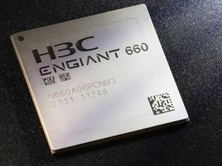 【公司被破產零影響!?】7nm 晶片突破 500 核心 紫光股份 Q4 發佈 16nm 256 核心智擎 660 晶片