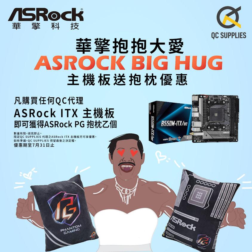 ASROCK BIG HUG