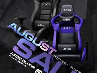 Altech x ARES ⚔️ 電競椅八月優惠 ELIXIR 全黑、紫黑電競椅限時特價只售 $1749