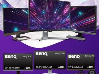 BenQ 電競螢幕 X 消費券八月優惠 EX3203R、EX2780Q、EL2870U 螢幕特價