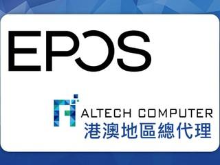 引入 EPOS 專業電競耳機 提供完善售後服務 Altech Computer 成為丹麥 EPOS 港澳總代理