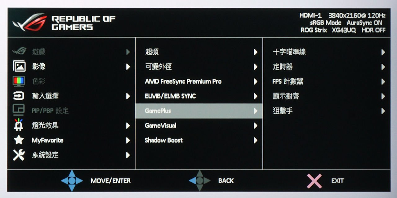 ASUS ROG Strix XG43UQ 43吋電競顯示器