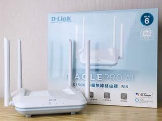 HK$549 玩 AI 人工智能 ? D-Link EAGLE PRO AI R15 無線路由器評測