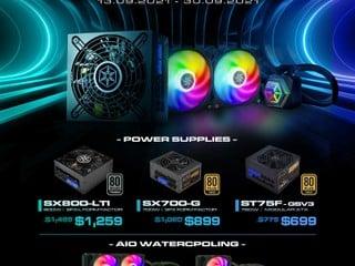 Altech x SilverStone ❄️ 9 月 Epic Sale 指定火牛、AIO 水冷特價 低至 HK$399