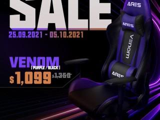Altech x ARES 電競椅一週快閃優惠 Venom 黑紫版 8 折 💜 限時特價 5/10 止