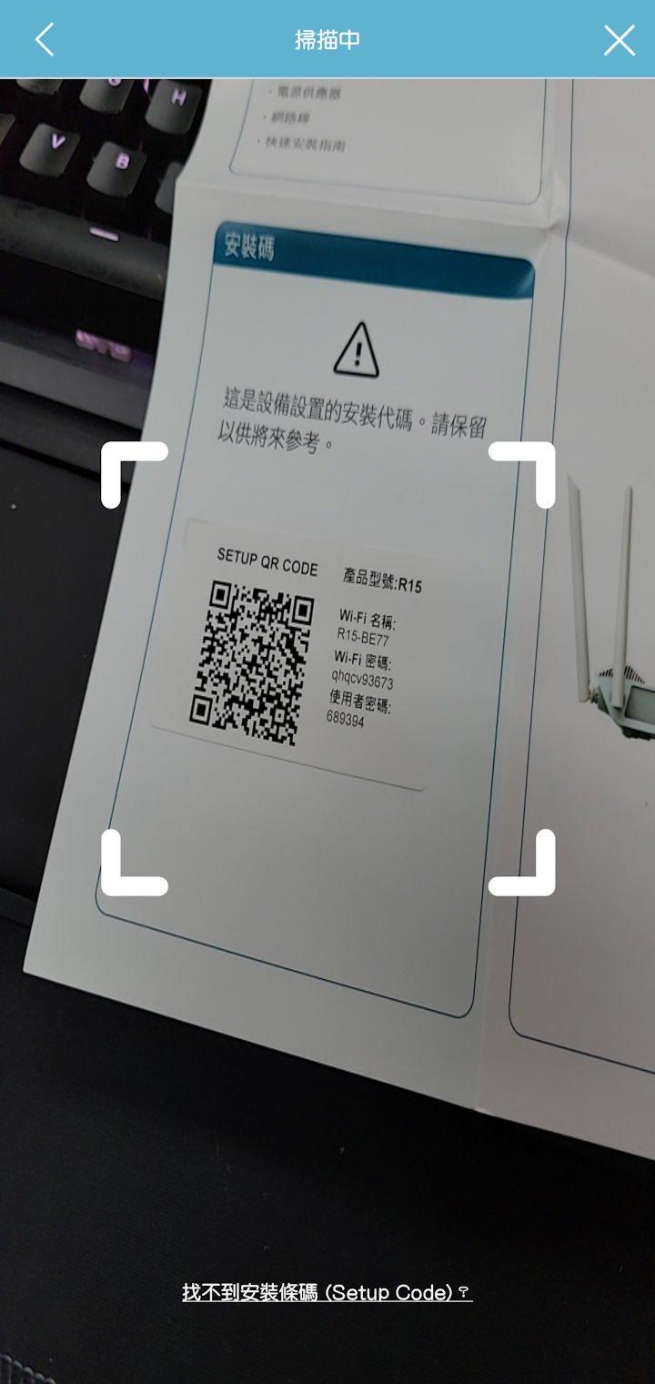 EAGLE PRO AI 手機應用程式功能介紹