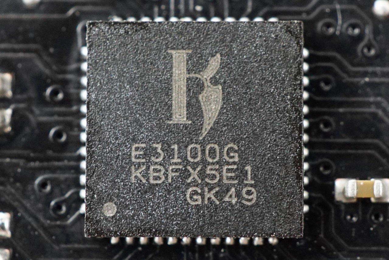 ASROCK X570S PG Riptide