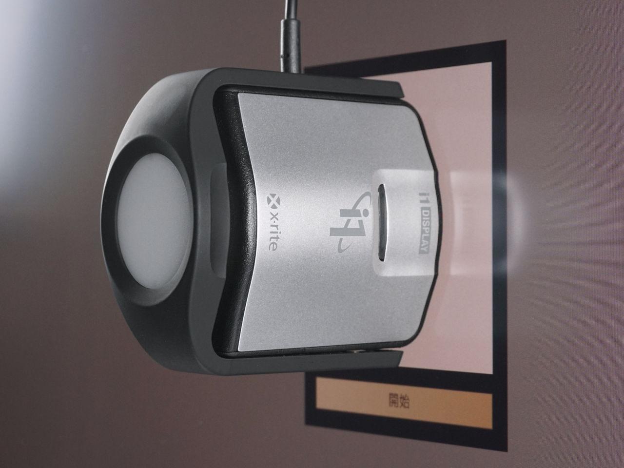 ASUS ProArt Display PA32UCG-K