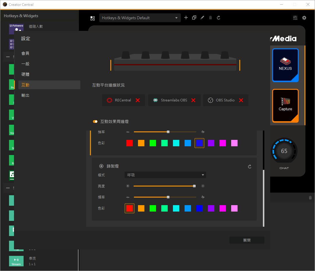 AverMedia Live Streamer NEXUS