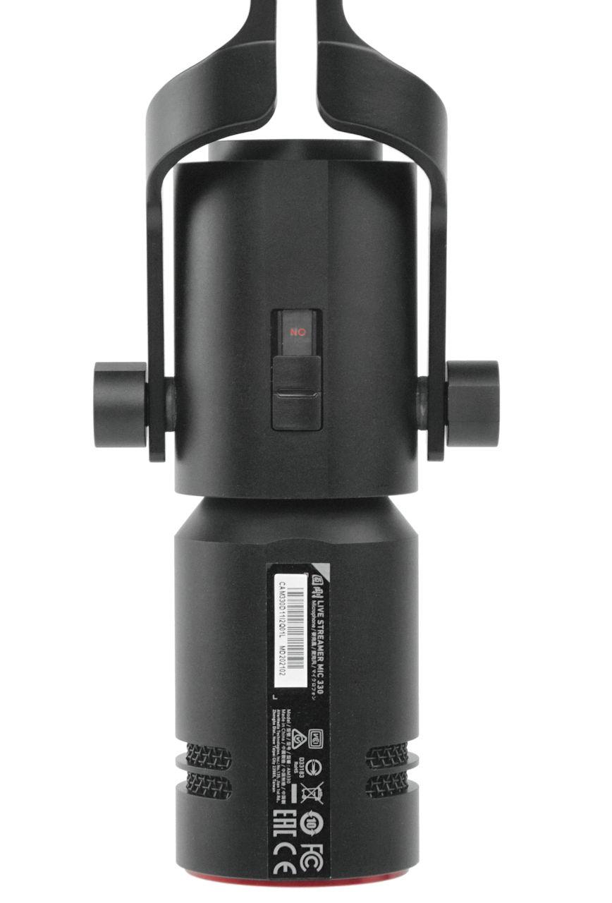 Live Streamer MIC 330